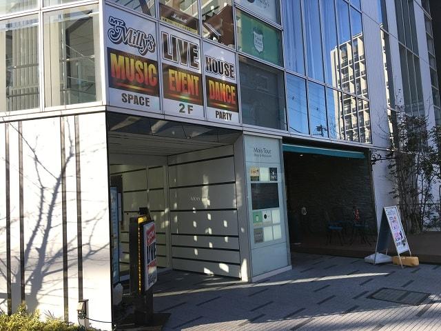 新鎌ヶ谷駅前にあるライブハウス「MT Milly's」の外観