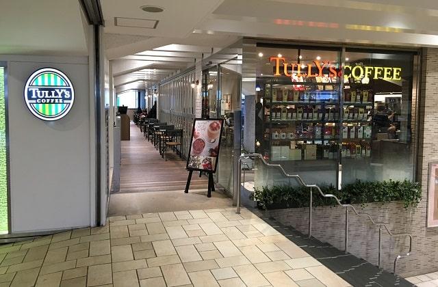タリーズコーヒー ペリエ千葉ストリート2店