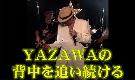 矢沢 永吉のカバーバンド「BOSS」のサムネイル画像