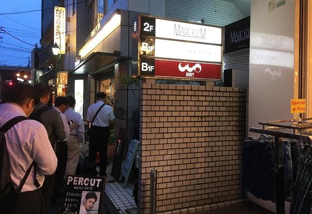 下北沢のライブバー「BAR CCO」の店頭で「こんのひよせ」2マンライブに並ぶ人達