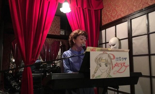 新宿con ton tonで王子 菜摘子さんが演奏している場面