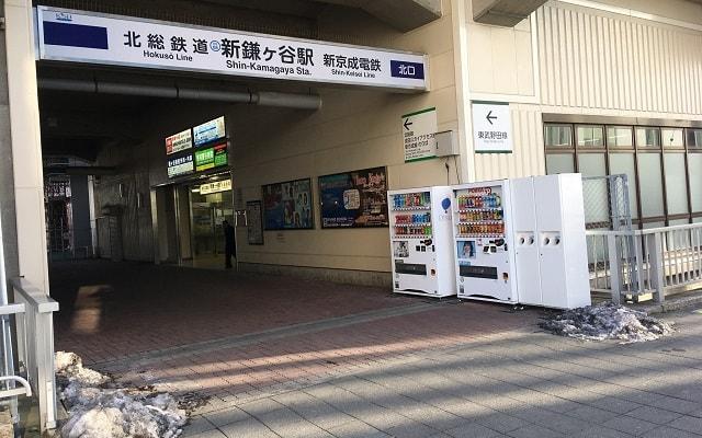 新鎌ヶ谷駅前の風景