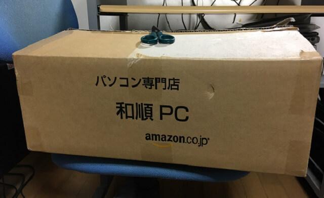 ワジュンPCから届いたノートパソコンの入ったダンボール