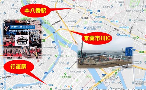 京葉市川インターから本八幡駅と行徳駅の位置関係を示した地図