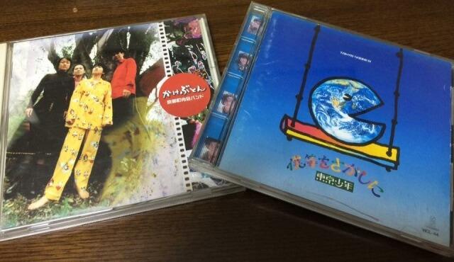 東京少年と京都町内会バンドのアルバムジャケット