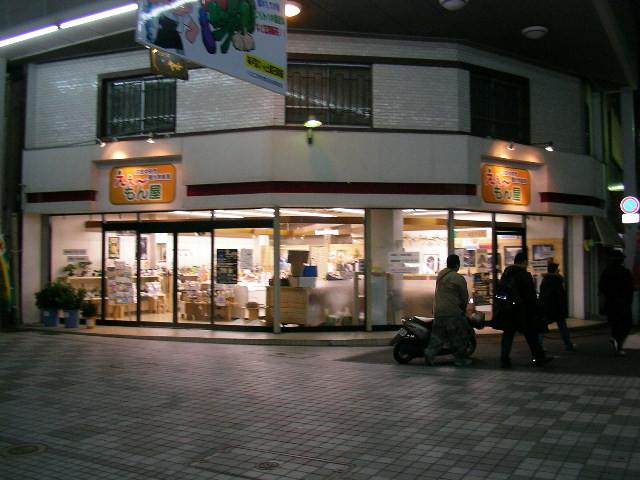 川之江栄町商店街、「養老乃瀧」交差点に…