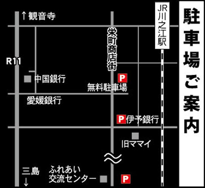 栄町商店街ハロウィン・フェスタ