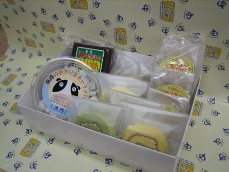『ありえんボックス』の一例【¥2,000-セット】、 詰合せは自由!!
