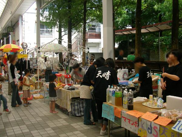 街中フリーマーケットは20年近く続いてます(元祖です)