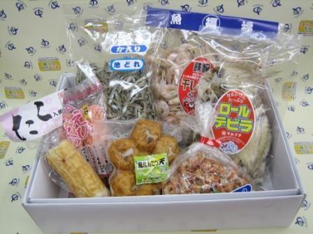 『ありえんボックス』の一例【¥3,500-セット(冷蔵)】