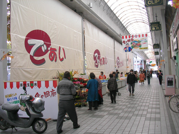 川之江栄町商店街中ほど
