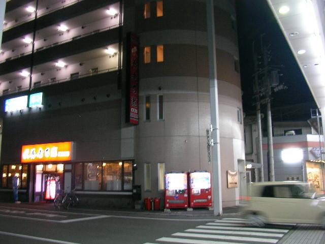 養老乃瀧 川之江店