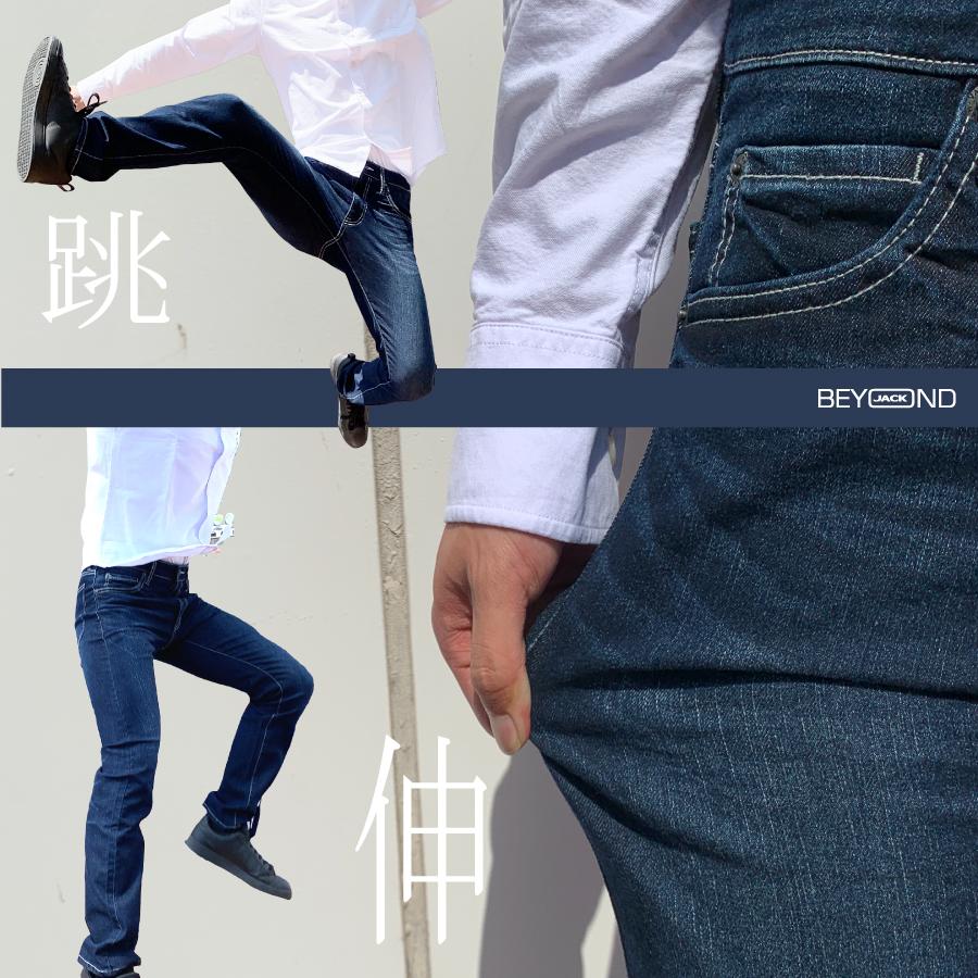 BEYOND PANTS