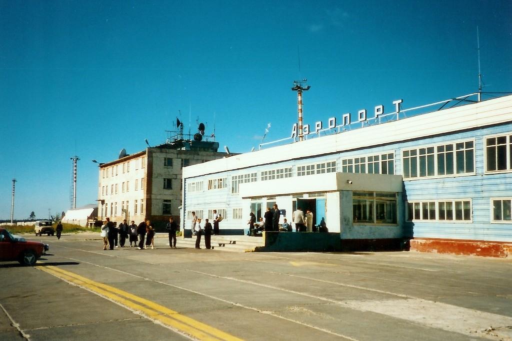 Der bescheidene Terminal war einfach aber er funktionierte noch ganz ordentlich und heute?