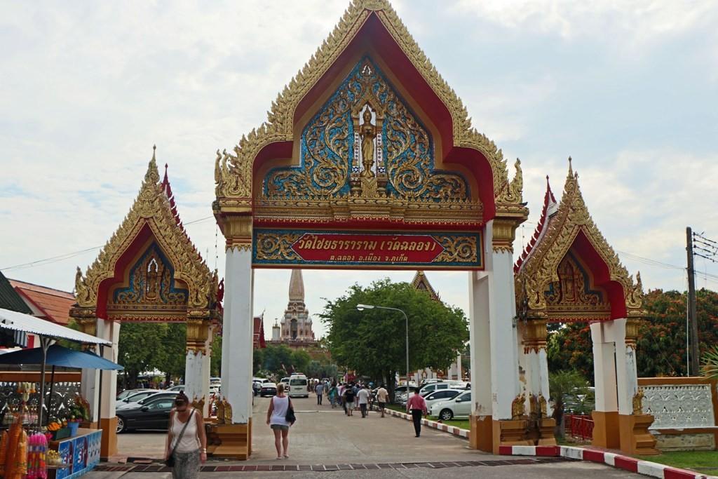 Portal des Wat Chalong