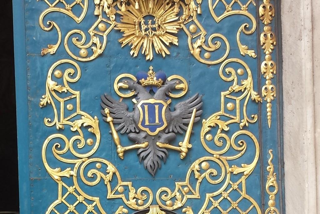 Leopoldinische Initialen an der Tür zur Leopoldina