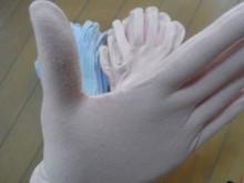 アロマトリートメント 手袋