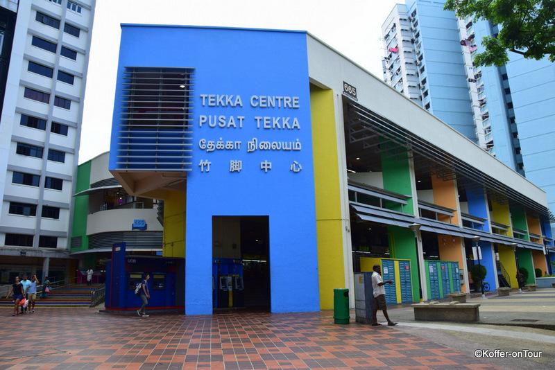 Hawker Center in Little India, Singapur