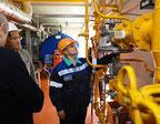 Оператор газовой котельной: курсы повышения квалификации