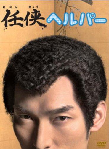 Images of 永沼重己 - JapaneseC...
