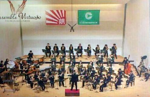 アンサンブル・ヴィルトゥオーゾ吹奏楽団 演奏中の写真