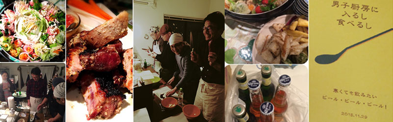 男の料理教室(郡山市)