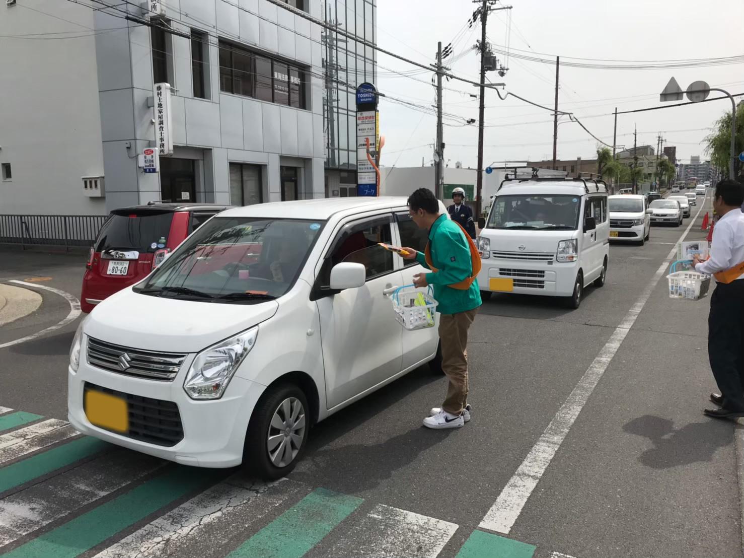 春と秋の交通安全運動