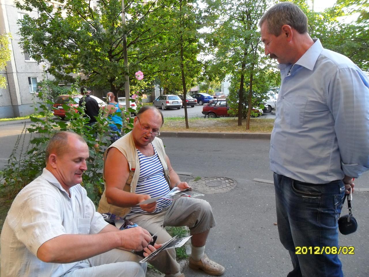 Игорь Гусько - слева, Игорь Нищенко - в центре, Николай Есаулков - справа.