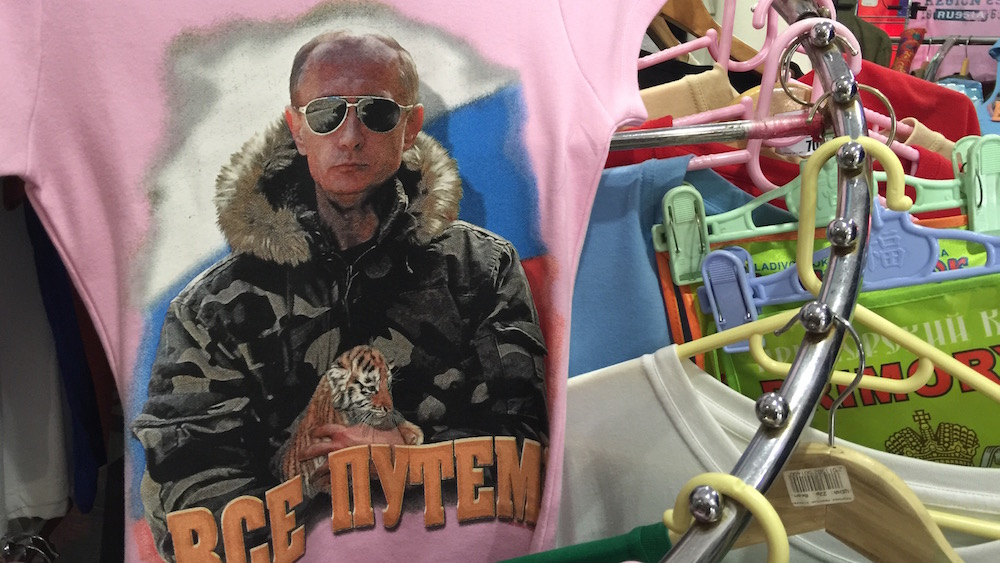 プーチンの人物像