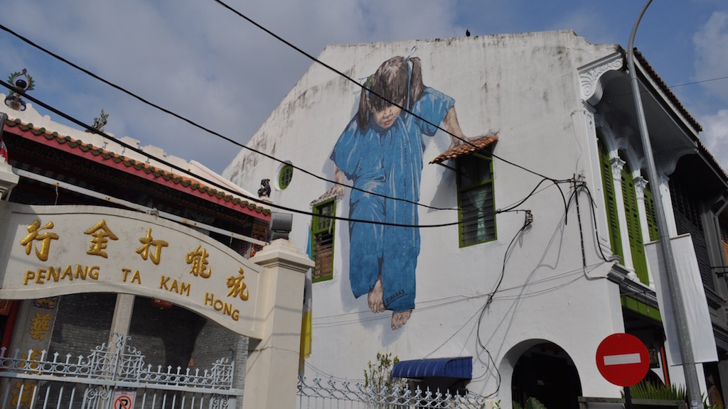 Kunghu Girl