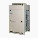 Daikin Bombas de calor centros sanitarios