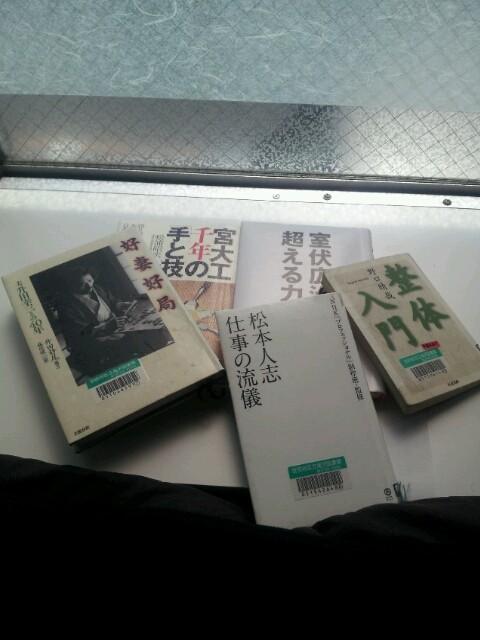 奥沢図書館で借りてきた本