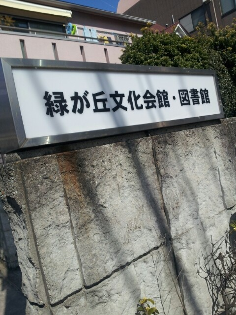 お灸 教室 東京
