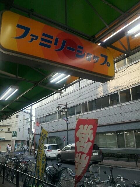 奥沢駅前のアーケード
