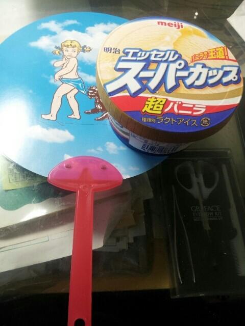 アイスと扇子