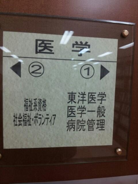 ジュンク堂 渋谷