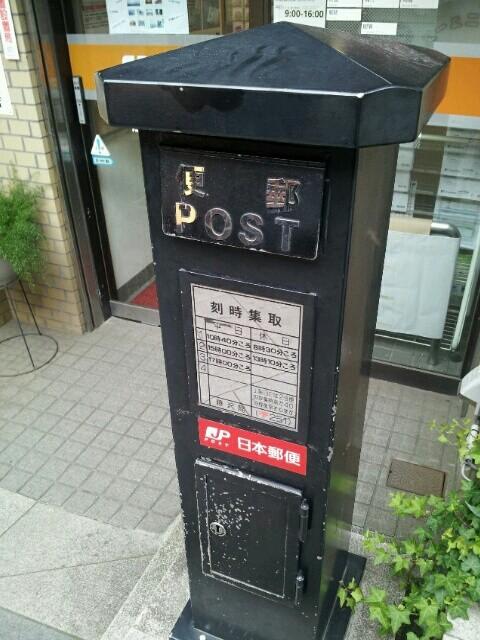 江ノ島の黒いポスト