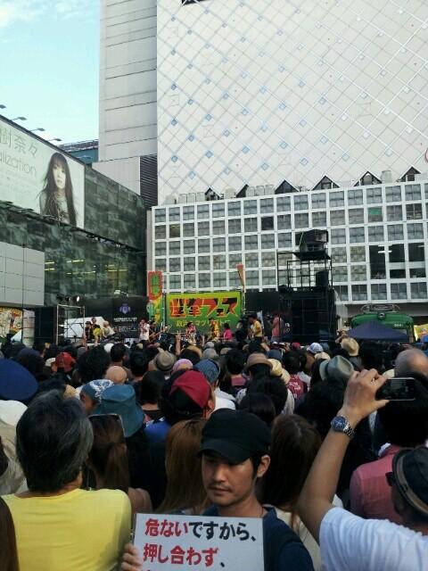 渋谷駅前広場