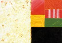 フレーベル館 キンダーブック きりがみこうさく2 材料紙各8種 2008