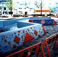 名古屋市 噴水池タイルデザイン