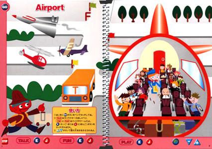 小学館プロダクション EX-pad英語教材 挿絵 トマトンの世界旅行 2002