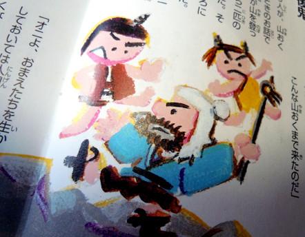 東京書店 道徳心とつよい心を育む 「不思議なふしぎなおばけの話90」