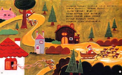 ベネッセコーポレーション「こどもちゃれんじ・ぽけっと(絵本及びビデオ)すきすき サンタさん 2003