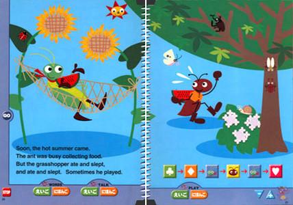 小学館プロダクション EX-pad英語教材 ありとキリギリス 2002