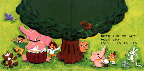 ベネッセコーポレーション「こどもちゃれんじ・ぷちファースト特典絵本・CD」ぞうさんのたいこ