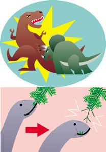 ベネッセコーポレーション「こどもちゃれんじ・すてっぷ」 雑誌挿絵(恐竜)2005