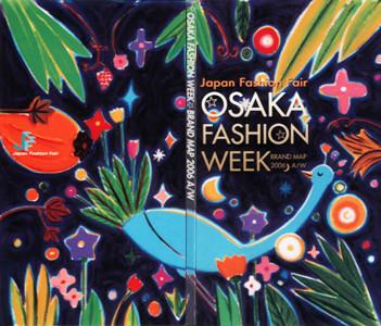 日本ファッション協会「OSAKA FASHION WEEK」 BRAND MAP 表紙 2006