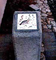 公団西宮ナジオ 陶板