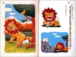 東京書籍 教科書 〜1999