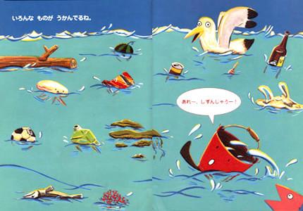 全家研 新学社「ポピー」2003